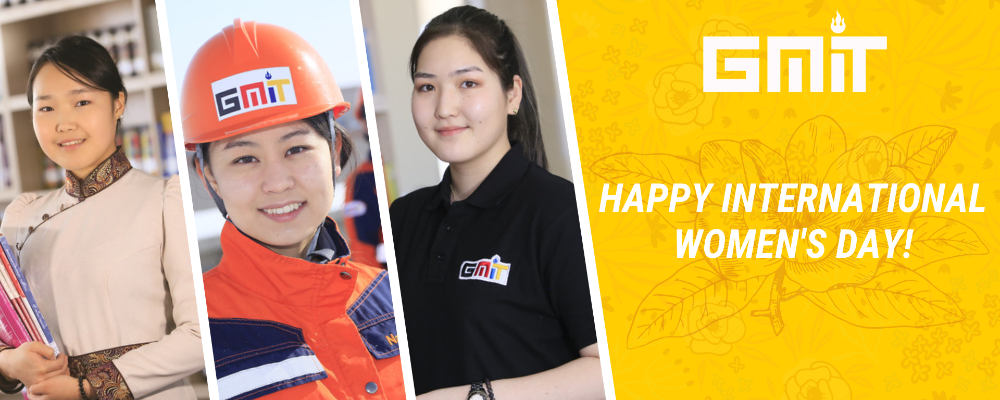 Олон улсын эмэгтэйчүүдийн эрхийг хамгаалах өдрийн мэнд хүргэе!