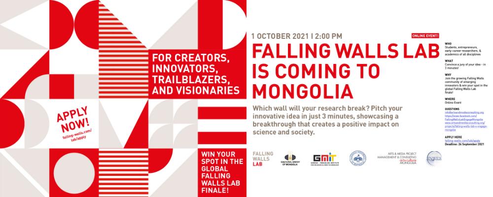 Залуу эрдэмтэн, судлаачдын Falling Walls Lab Mongolia'21 форумд амжиж бүртгүүлээрэй