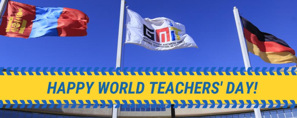 Багш нарын баярын мэнд хүргэе!
