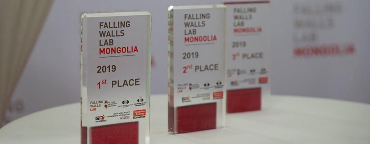 """Falling Wall Lab Mongolia""-ийн өргөмжлөл"