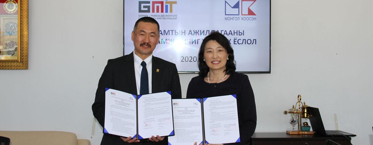 МГТИС болон Монгол Коосэн