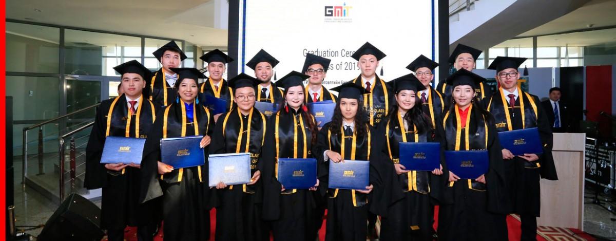МГТИС-ийн төгсөгчид олон улсад хүлээн зөвшөөрөгдсөн дипломоо гардан авлаа