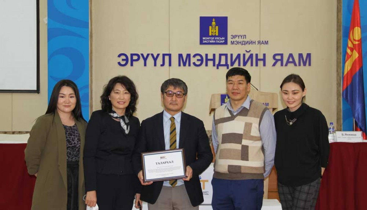 All staff of the German-Mongolian Institute for Resources and Technology dedicated one day's salary to the fight against COVID 19